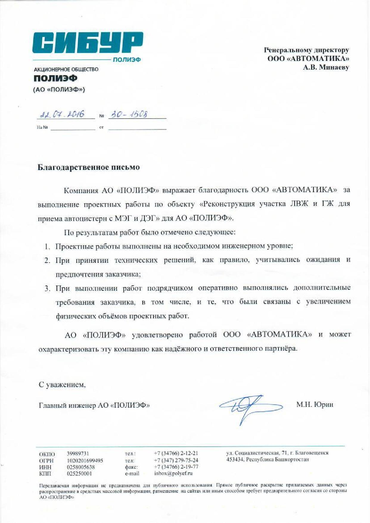Корпорация АСИ - ведущий российский разработчик и ...